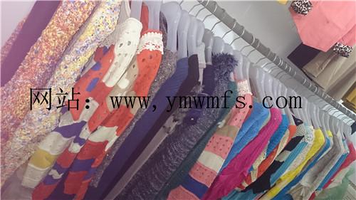 韩版女装批发,品牌折扣女装批发,杂款女装批发