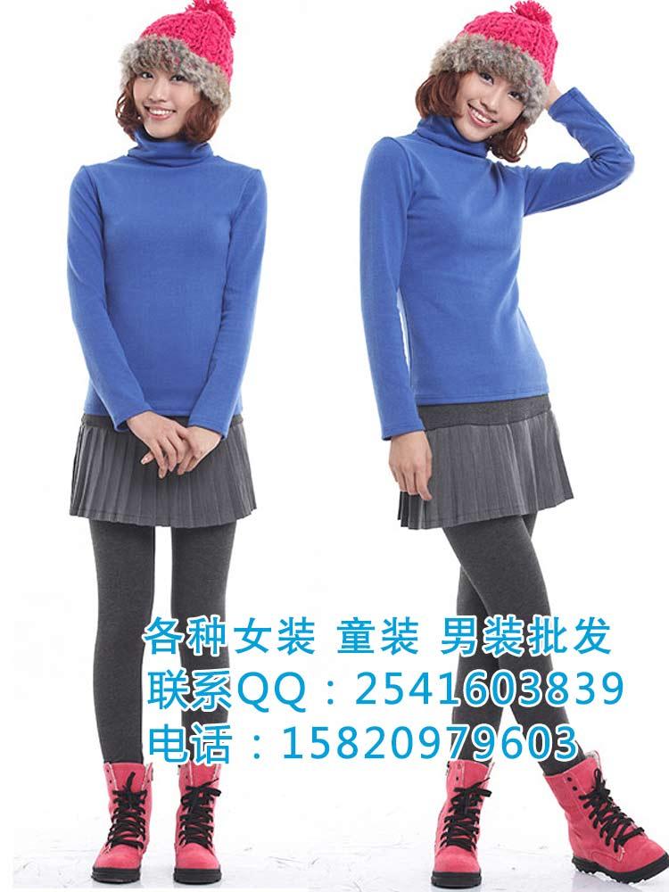 秋季长款打底衫批发韩版秋装长袖批发秋季韩版长袖批发最时尚的女装长袖批发