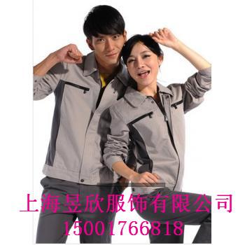 上海订做冬季工作服