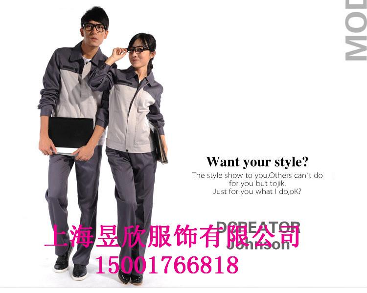 专业定做各类工作服工作服订做工厂工作服订做