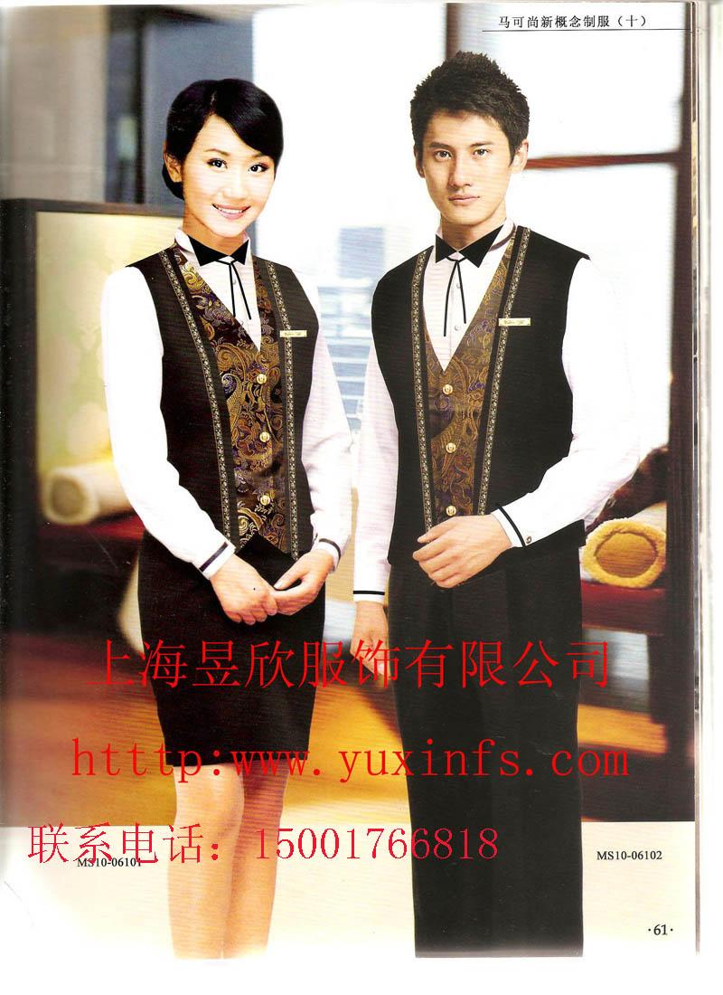 上海酒店工作服定做