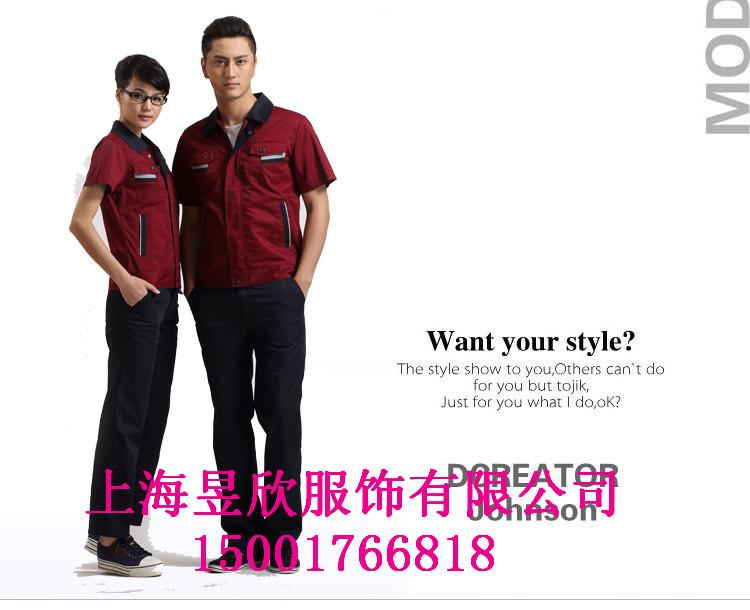 上海工作服定做