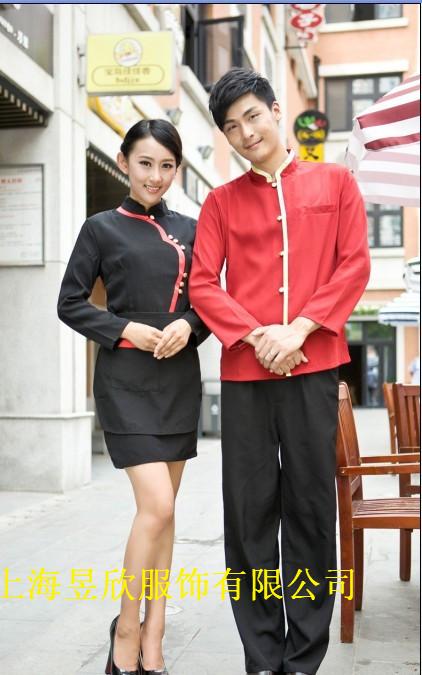 供应上海订购酒店服务员制服-冬季酒店工作服订做