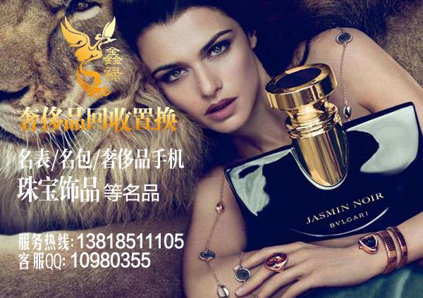 钻石手镯,上海宝格丽手镯回收