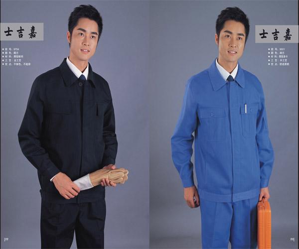 专业加工定做防护连体工作服