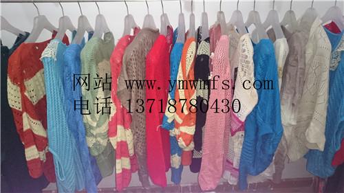 秋冬装毛衣,长袖T恤,牛仔裤等便宜尾货批发