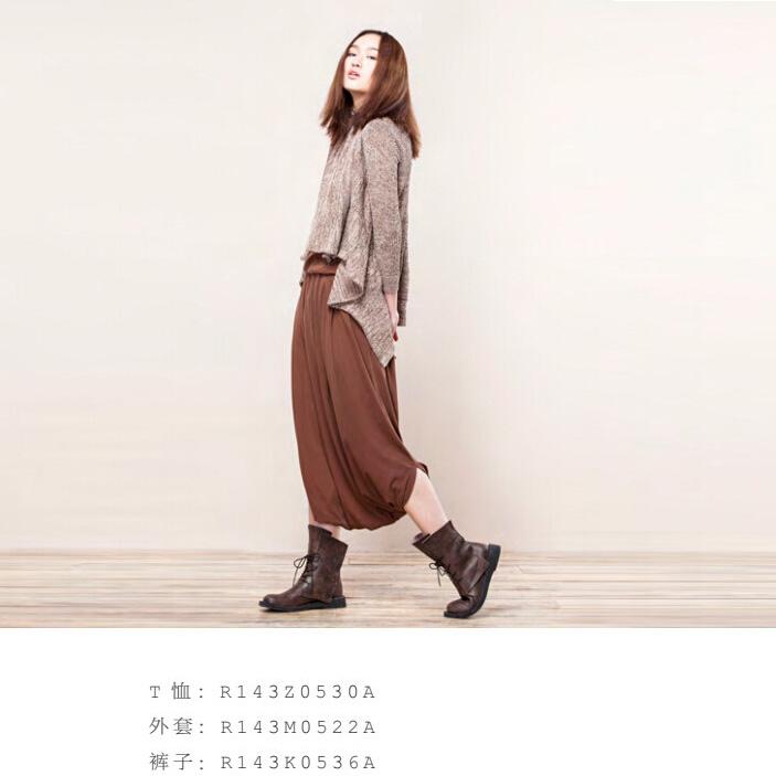 容子木ROSEMOO2014 秋装新品陆续上市