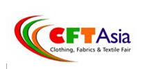 2015第12届巴基斯坦亚洲国际纺织机械展览会(TEXTILE ASIA)十年出展