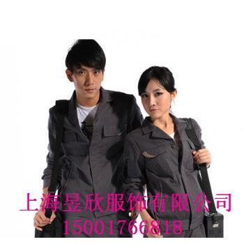 上海冬装工作服订做