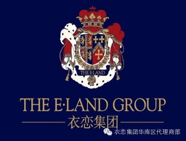 韩国时装巨头衣恋集团启动中国区代理加盟战略