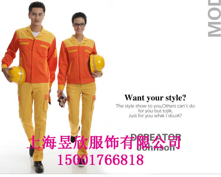 上海工作服定制