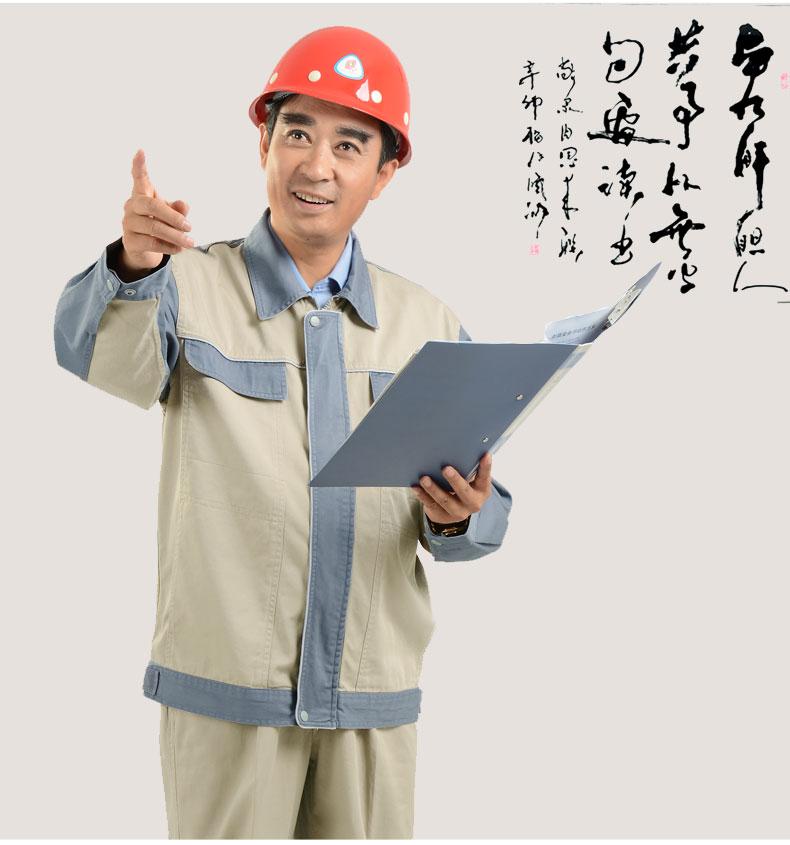 弯月亮秋季长袖新款排汗透气耐磨劳保服、工作服