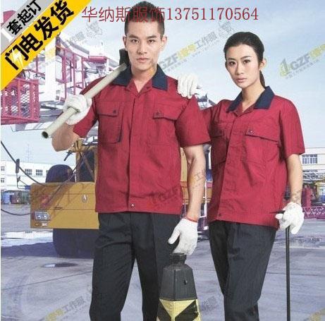 深圳工程服订做