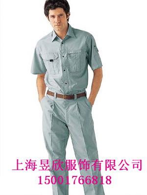 上海厂家订做工作服