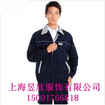 订上海工厂夏季冬季工作服订做