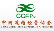 2014第11届中国特许加盟展览会上海站