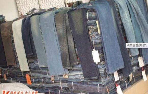 想创业哪里可以找便宜的外贸尾货服装,来北京伊美尔,常年批发外贸尾货服装,二元起