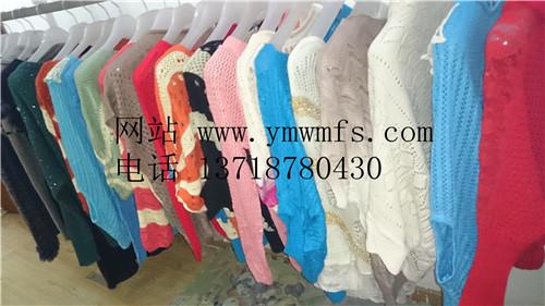 北京便宜服装供应