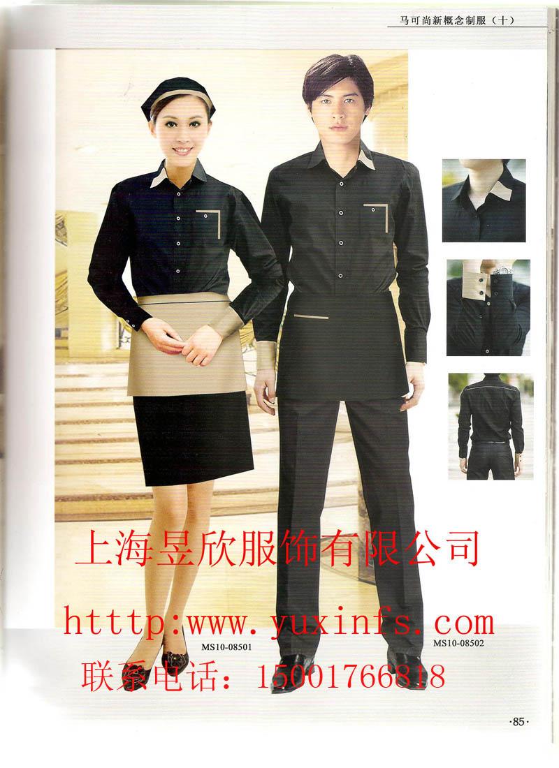 上海酒店制服价格 餐饮服务员制服订制 上海餐饮工作服订制
