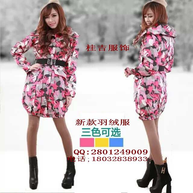 2014年新款香港HD羽绒服全清50元