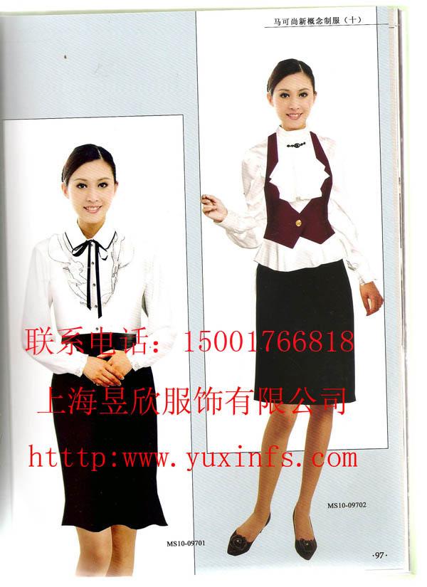上海酒店服装定制