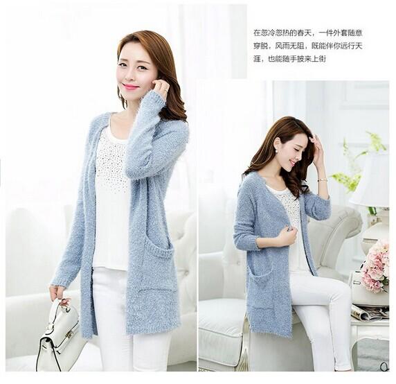 工厂直销时尚韩版女秋装毛衣外套批发