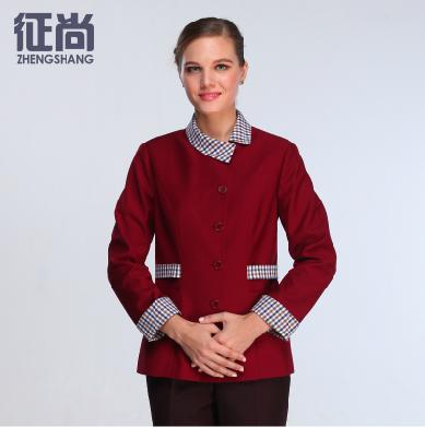 北京征尚保洁服定制订做,保洁服团队定做