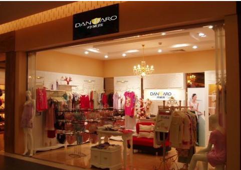 【丹黛雅】时尚内衣品牌0加盟费0首批限制100%退换货,诚邀加盟