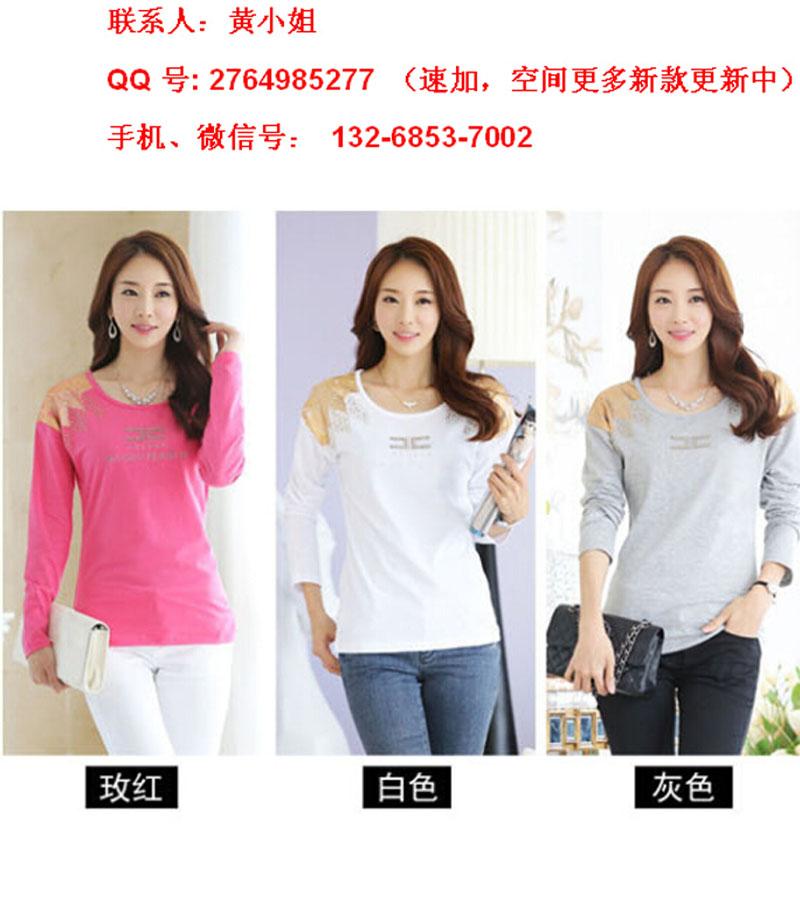 厂价低价直销秋冬季女式毛衣、针织开衫、风衣批发
