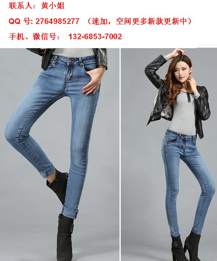 百搭潮流、破洞、简约,各种时尚女式牛仔裤大量现货批发代理