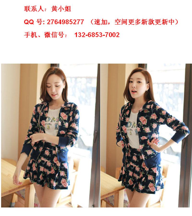 最好卖的韩版女式上衣供应可提供一件代发