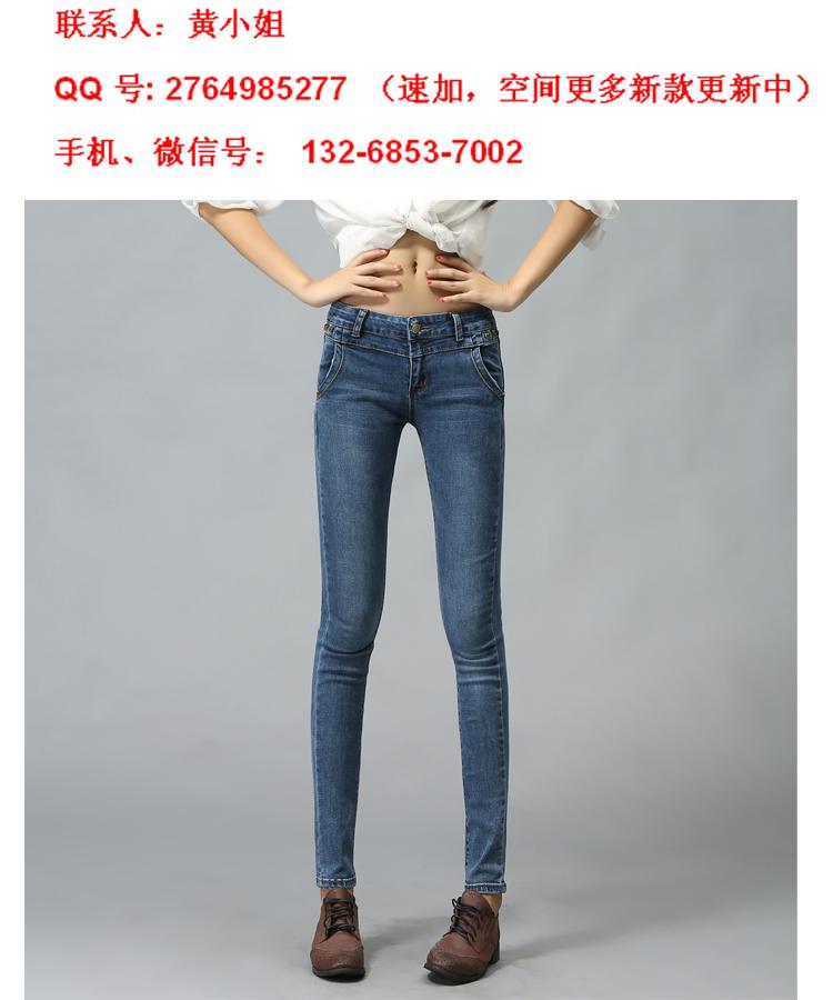 秋款女式牛仔长裤韩版破洞牛仔裤批发代理一件代发
