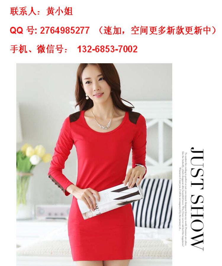 2014新款韩版修身针织打底裙长袖连衣裙代理批发