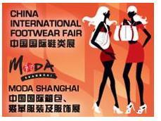 2015中国国际箱包裘革服装及服饰展览会