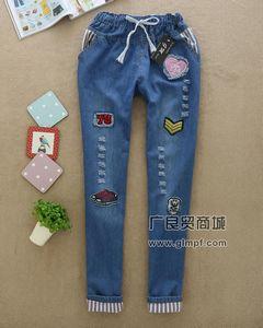 厂家直销秋冬新款整手牛仔长裤货源批发