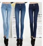 大量供应低价韩版修身小脚牛仔裤批发处理