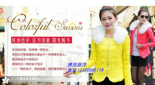 沙河低价女式棉衣冬季加厚儿童卫衣外套厂家批发