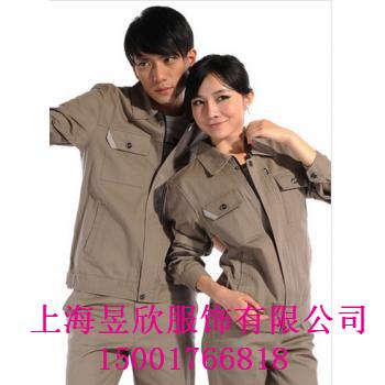 上海工作服秋冬装工装定做