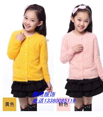 广州沙河百搭儿童毛衣批发