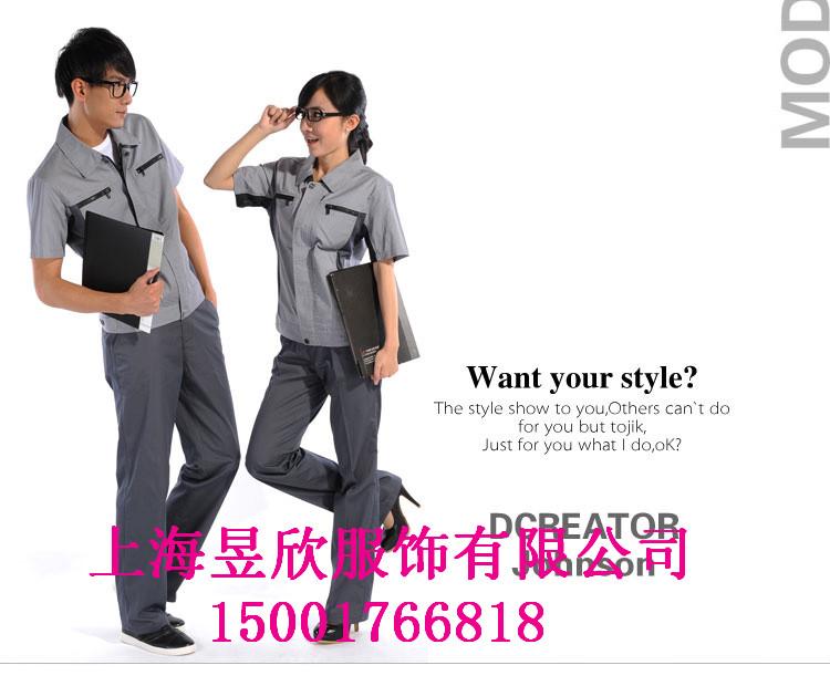 上海工装制服订做