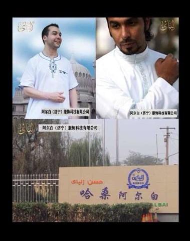 供应阿拉伯长袍、衬衫、沙特白袍等外贸民族服装