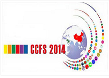 中国(沙特)商品智造展 —— 中国(沙特)纺织皮革及日用消费品展览会