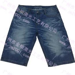 牛仔裤洗水加工定做