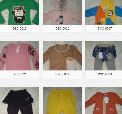 秋冬装卫衣,棉服,打底衫,裤子等低价批发