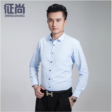 【征尚】秋季新款长袖修身时尚商务男士衬衫团队定制定做