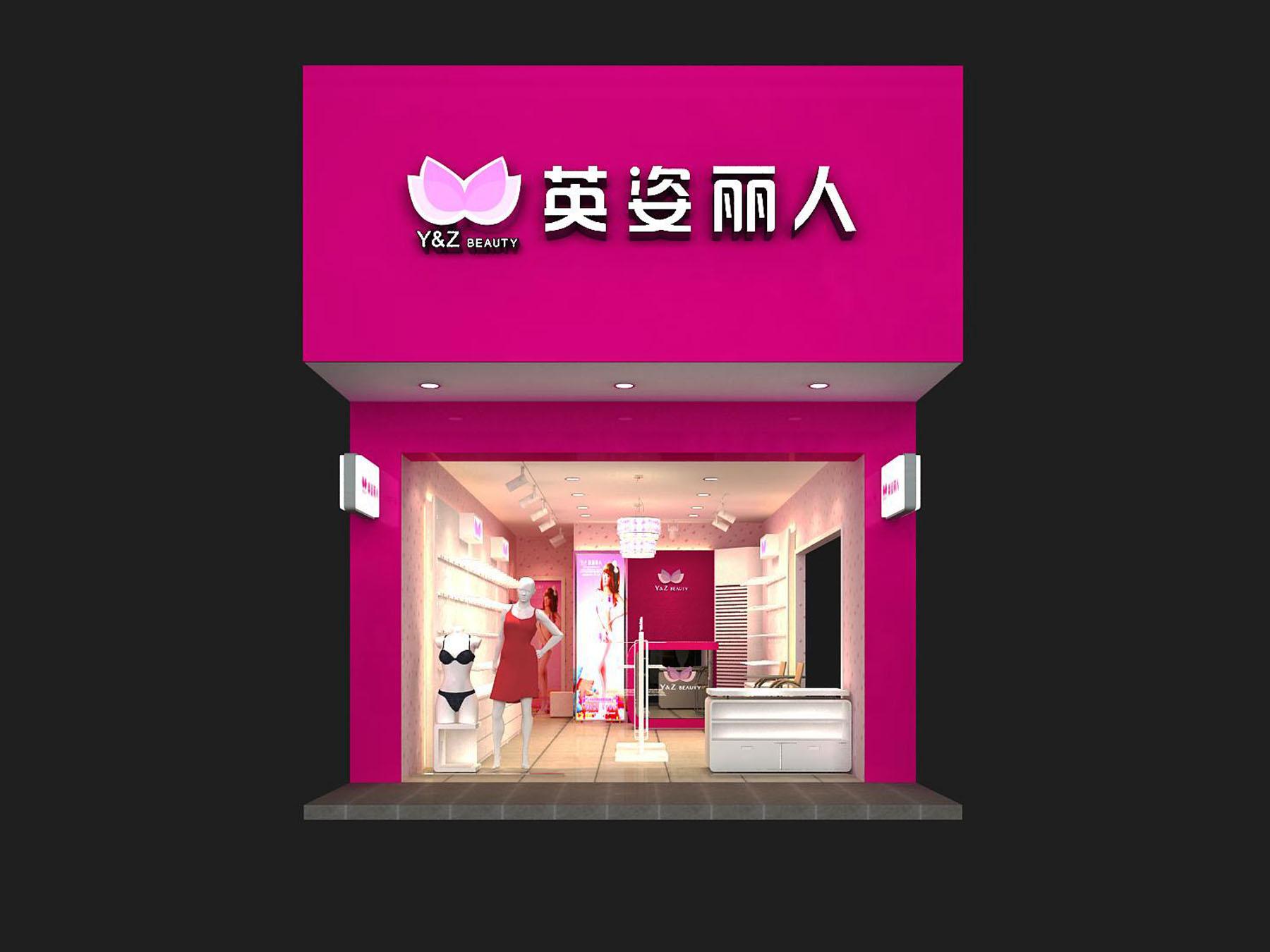 【英姿丽人】提醒加盟商开店选址最易忽略的细节,诚邀加盟
