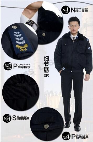 武汉冬季保安服批发