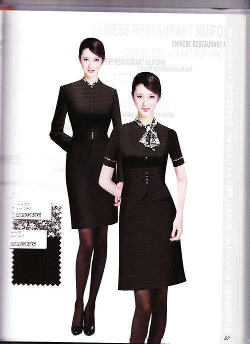 郑州职业装的女性的服装定做