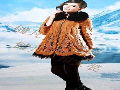 BAIDUOLIYA纯冬装中长款外套厂价批发