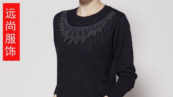韩版日系大码女装新款长袖羊绒毛衣批发